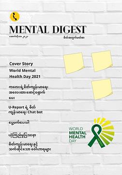 October, MH Digest.png