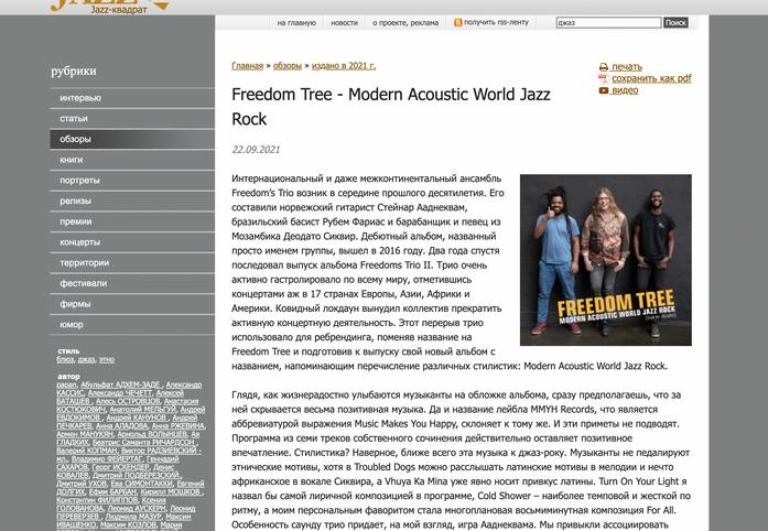 Jazzquad.ru (Belarus).png