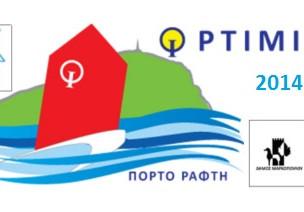 Optimist National Championship 2014 - PORTO RAFTI