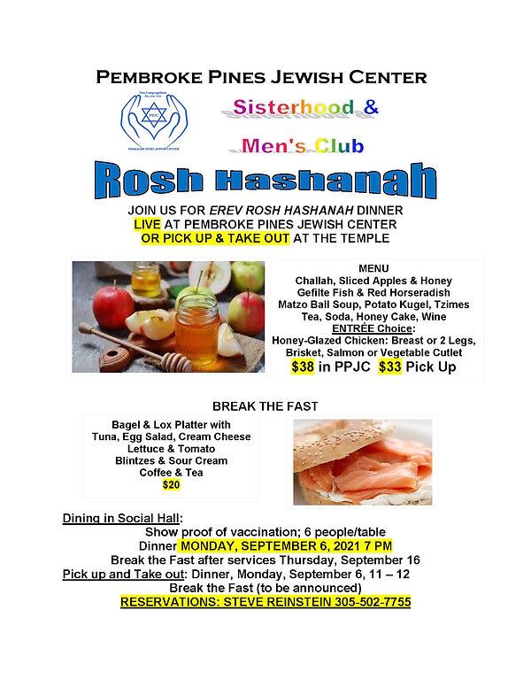 2021 09 06 Rosh Hashanah Break the Fast.jpg