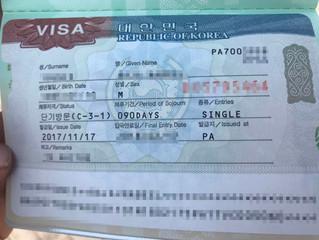 파키스탄 불법체류자 재입국
