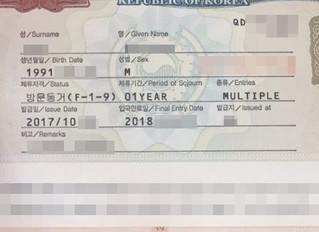 중국 한족 불법체류자 F1비자 발급