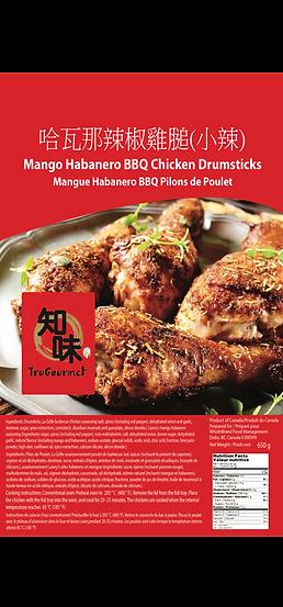 Mango Habanero BBQ Chicken Drumsticks v2