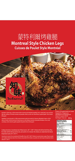 Montreal Style Chicken Legs v2-01.png