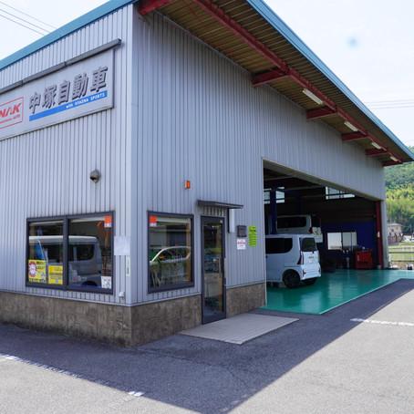 【中塚自動車様】岡山県の財団法人日本技能研修機構(JATTO)のエーミングセンターがOPEN!