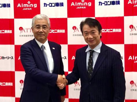 10月1日、日本技能研修機構(JATTO)の協賛会員にカーコンビニ倶楽部様が加入。全国1,000店舗に対してエーミングサービスの提供等、相互の強みを生かす方針。