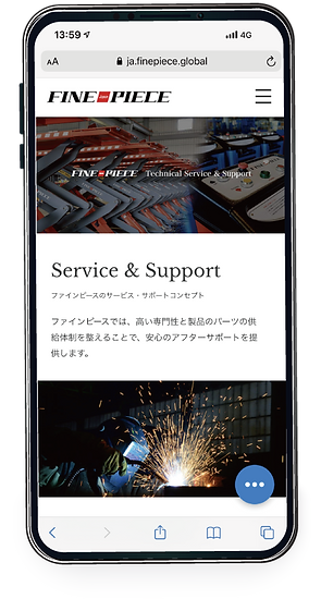 FinePiece_iphone_support.png