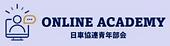 スクリーンショット 2021-09-05 4.28.20.png