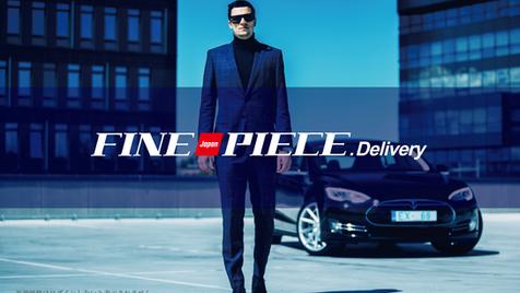 ネットで仕入れができるBtoB卸売サイト「Fine Piece Delivery」がOpen!自動車アフターサービスに必要な工具、洗車・コーティング等のカーケア用品、コーヒーマシン等を問屋価格で提供。