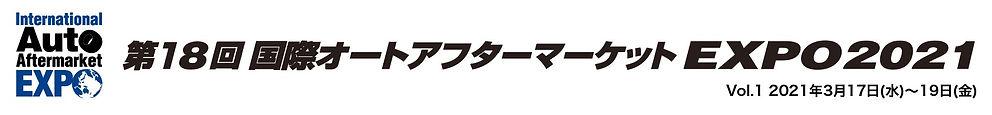 iaae2021_logo.jpg