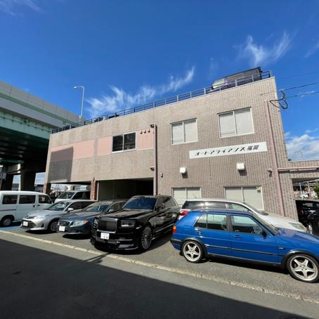 【オートアライアンス福岡様】福岡県の財団法人日本技能研修機構(JATTO)のエーミングセンターがOPEN!