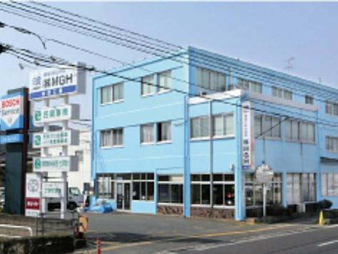 【MGH様】岡山県の財団法人日本技能研修機構(JATTO)のエーミングセンターがOPEN!