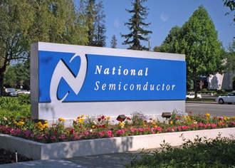 NSSC Monument