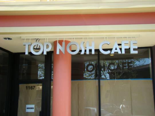 TopNoshCafe.JPG