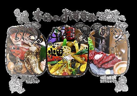 ひょうきん顔(おすすめフード).png