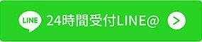 スマホ修理_LP_アートボード-1_0_101.jpg