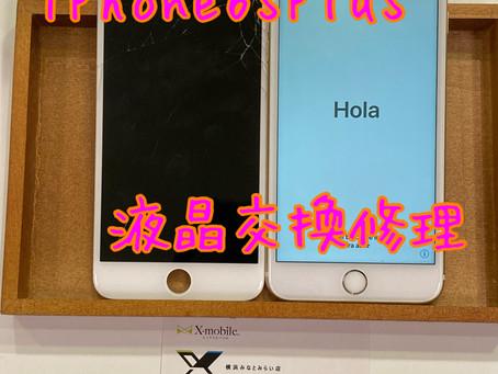 iPhone6sPlus液晶交換修理です!