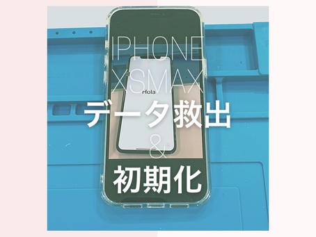 iPhoneXSMax|データ救出&初期化