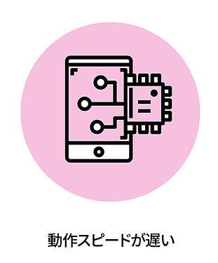 スマホ修理_LP_アートボード-1_0_89.jpg