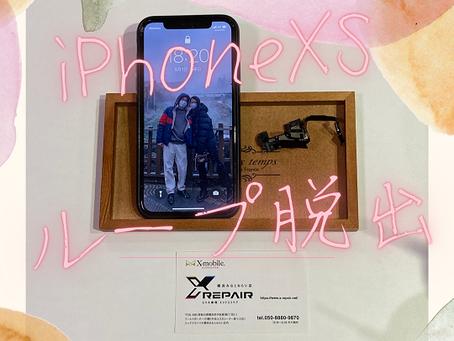 iPhoneXS|リンゴループ復旧|イヤスピーカー修理|作業時間60分|データそのまま