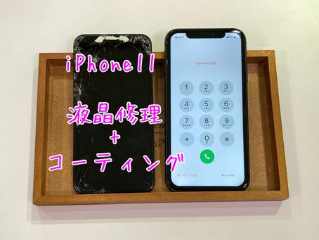 iPhone11|液晶修理|コーティング|作業時間40分|データそのまま