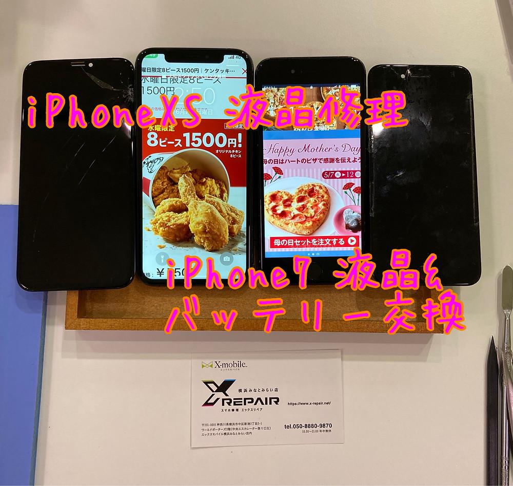 iPhoneXS液晶修理、iPhone7液晶&バッテリー交換修理
