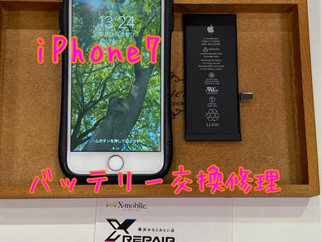 iPhone7バッテリー交換修理です!