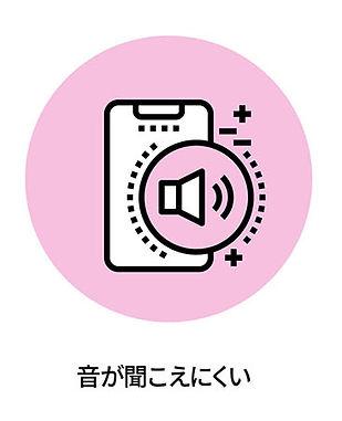 スマホ修理_LP_アートボード-1_0_81.jpg