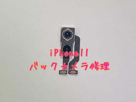 iPhone11|バックカメラ修理|栃木県宇都宮市よりご来店|データそのまま