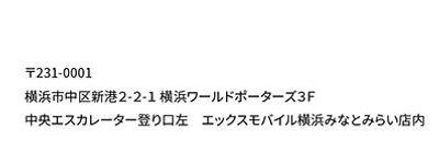 スマホ修理_LP_アートボード-1_0_98.jpg