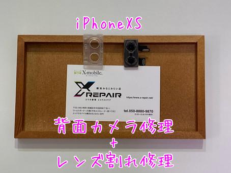 iPhoneXS|背面カメラ修理|カメラレンズ割れ修理|作業時間60分|データそのまま