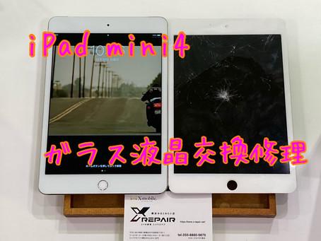 iPad  mini4ガラス液晶交換修理です!