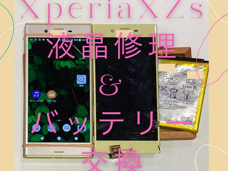 XperiaXZs|液晶修理|バッテリー交換修理|作業時間120分|データそのまま