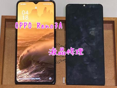 OPPO reno3A|液晶修理|郵送修理|データそのまま
