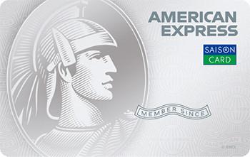 カードレスクレジットカード誕生 セゾンアメリカンエキスプレスカードとは?