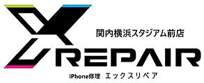 X-REPAIR_logo_1.png