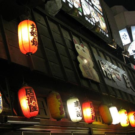 Le luci di Seoul