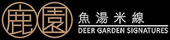 Toronto Deer Garden Signatures