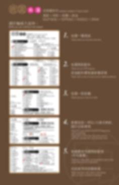 order instruction 201904.jpg