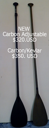 Carbon paddles for sale at Playa Negra SUP wave riders