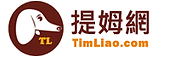 Timliao.png