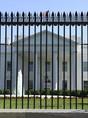 whitehousegate.jpg