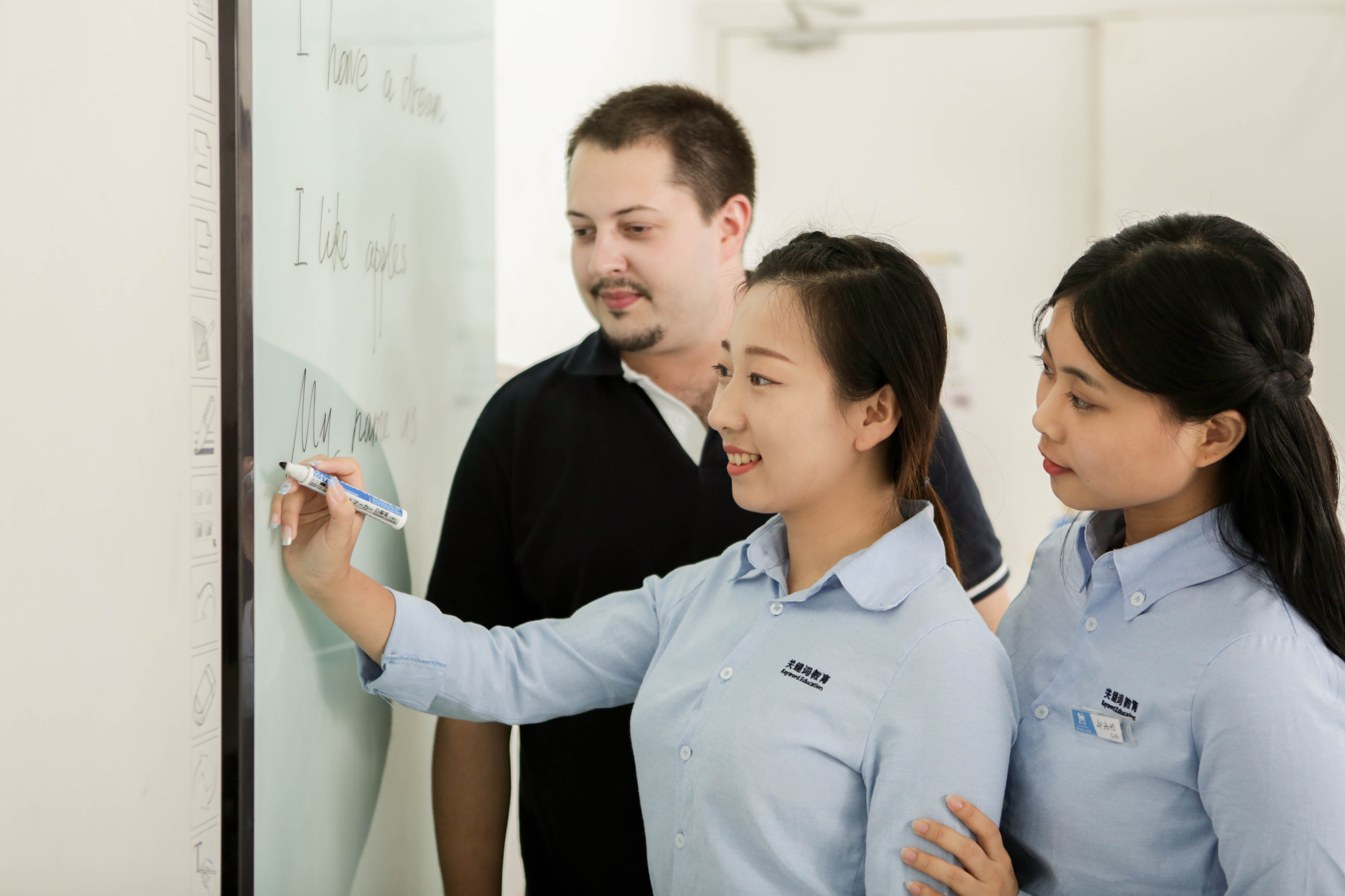 Teach in China Interview
