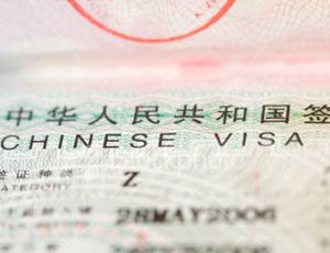 Procedures for Applying for a Chinese Work Visa