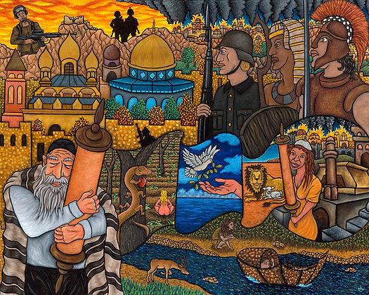Jerusalem Mural