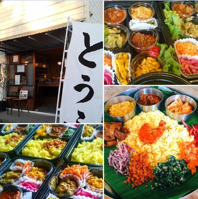 大豆の館&Comida主催 アハサ食堂スリランカ料理教室  &小野さんの耳つぼ体験