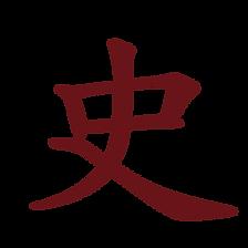 Karate Taekwondo Utah