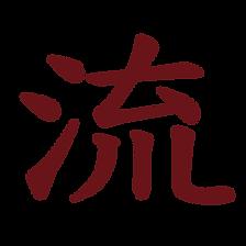 Utah taekwondo self-defense karate judo jiujitsu kobudo