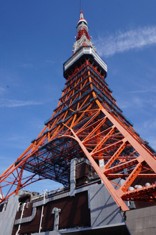 Close up on the Tokyo Tower