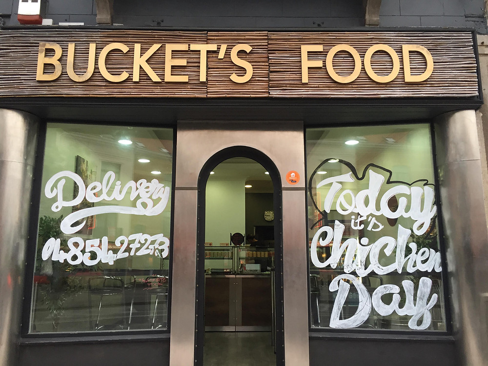 Bucket's Food - Ordinary Brussels